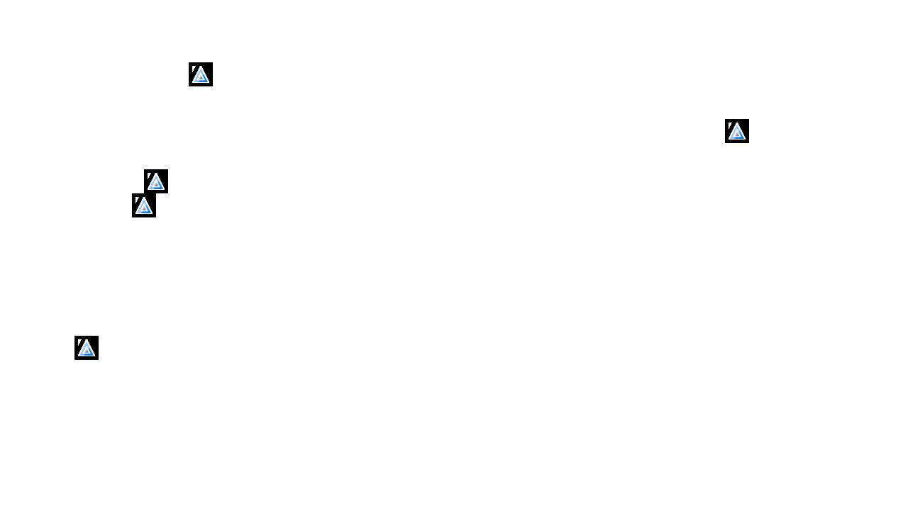 Склад треугольники